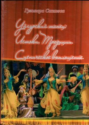 quddus-ghojamyarof-jumhuriyetlik-uyghur-muzikiliq-tiyatiri-305.jpg