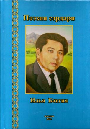 ilya-bextiyar-305.jpg