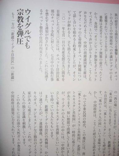 Akira ikegami ependining