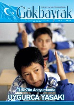 Gok-bayrak-qosh-til-maaripi-305