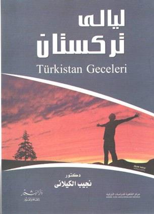 turkistan-kechiliri-kitab-305.jpg