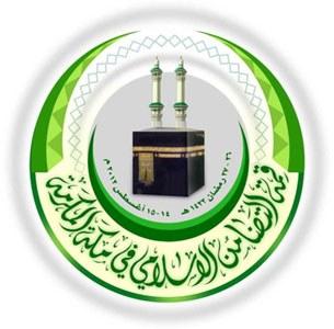 islam-hemkarliq-pewquladde-qurultiyi-305.jpg