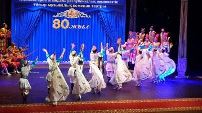 qazaqistan-uyghur-tiyatiri.jpg