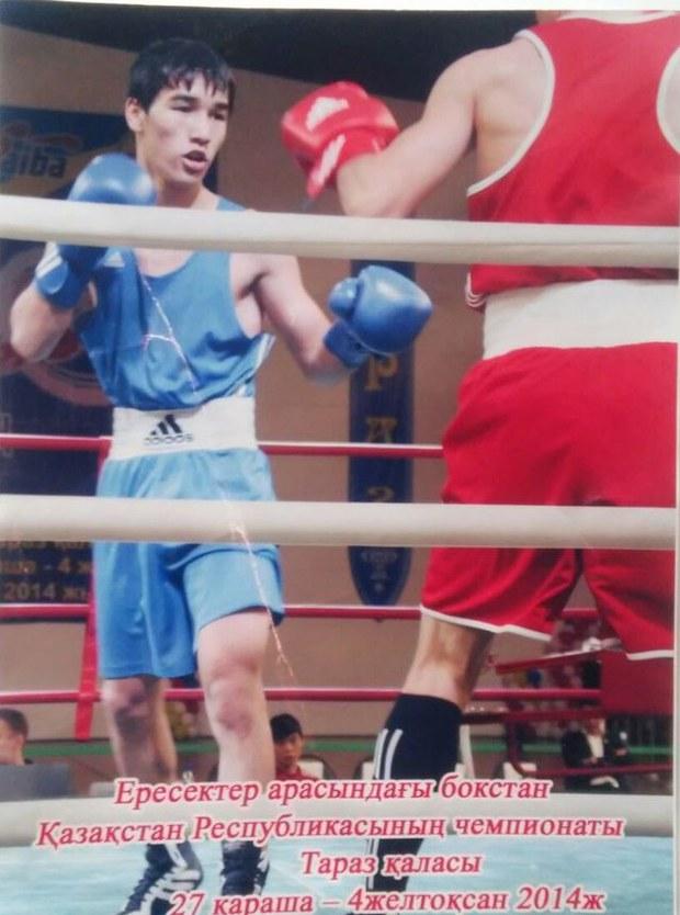 qazaqistan-uyghur-box-boksiyorchi-dilmurat-mijitof.jpg