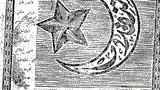 istiqlal-zurnili-qeshqer-305.png