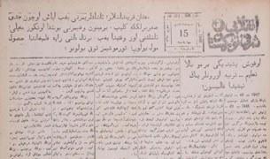inqilabiy-sherqiy-turkistan-geziti-305.jpg