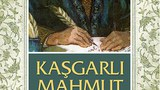 Mahmud-Qeshqiri-Turukche.jpg