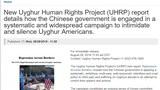 UHRP-Doklat-201908.jpg