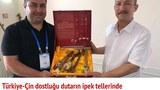 Turuk-wekiller-Abdurehim-Heytni-Ziyaret-Qildi-201907.jpg