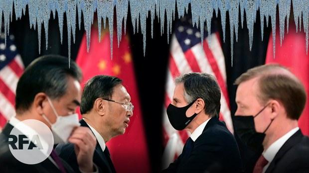 Amérika bilen xitayning diplomatiye sahesidiki yuqiri derijilik emeldarliri alyaskada uchrashti