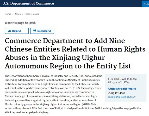 commerce-department-blacklist-20200524.png