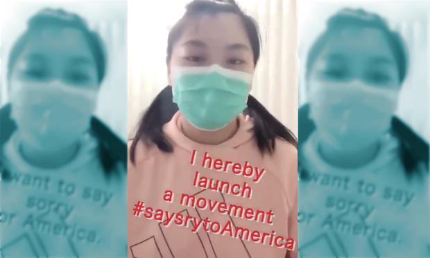Sorry-America.png
