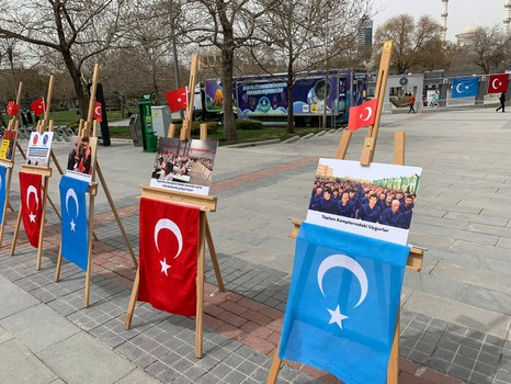Barin-Inqilabi-Konya-Namayish-20210406-01.jpeg