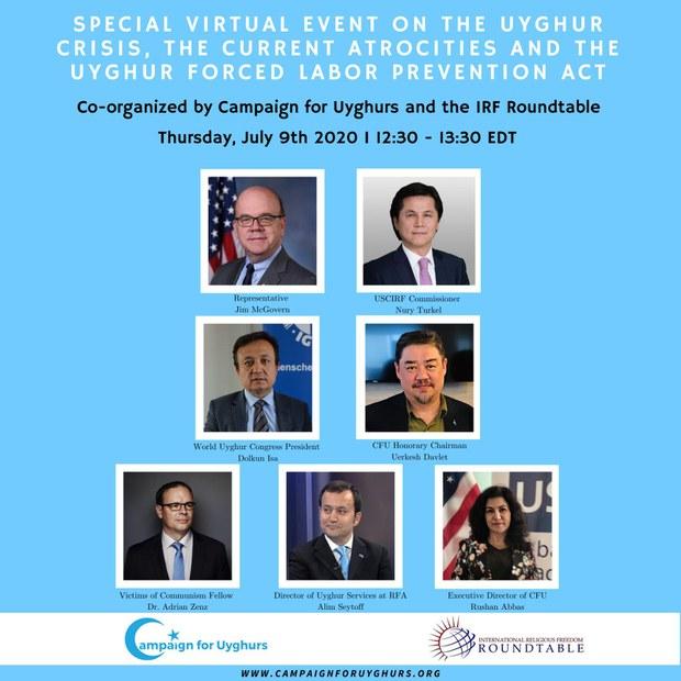 Campaign-For-Uyghurs-Event-20200709.jpg
