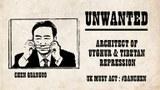 «Чен чүәнго қарши елинмайду» темисидики тәшвиқат рәсими. 2020-Йили ноябир.