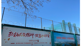 Uyghur-Ishchilar-Nike.png