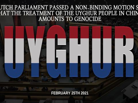 Gollandiye parlaménti xitayning Uyghurlargha yürgüzüp kelgen jinayitini