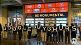 google-uyghur-namayish-page.jpg