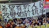 hongkong-namayish-2014.jpg