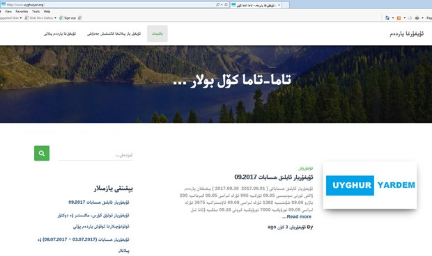 Uyghuryar-fondi-torbeti.jpg