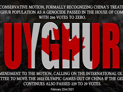 Канада парламенти хитайниң уйғурларға қаратқан зулумлирини