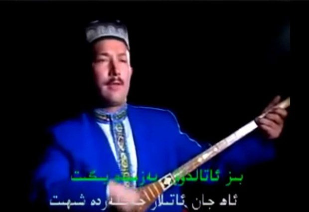 abdurehim-heyt-youtube.jpg