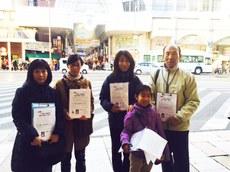 Falungong-yaponiye-imza-toplash.jpg