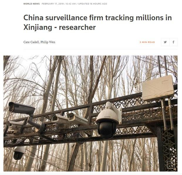 uyghur-surveilance-data-leak.jpg