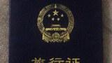 xitayning-misirdikilerge-bergen-kok-pasporti-01.JPG