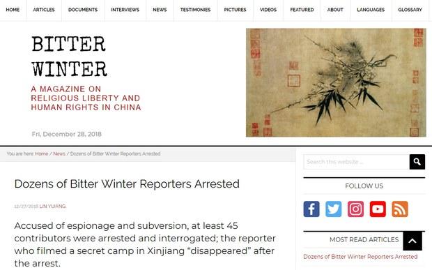bitter-winter.jpg
