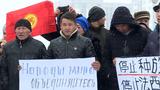 Qirghizistan-Namayish-201812-01.png