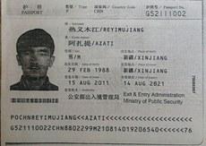 misirda-uyghur-rehimjan-azad-paport.jpg