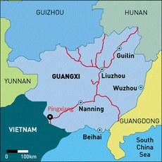 gwangshi-pingshyang-xerite.jpg