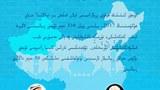 uyghur-ziyaliylar-rfa-delilligen-305.jpg