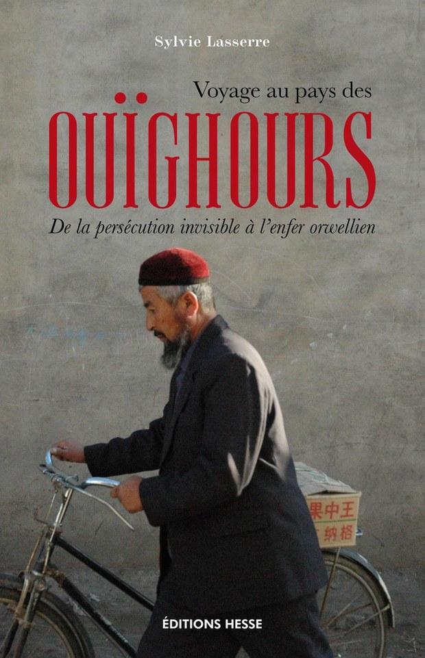 uyghurlarning-yurtigha-sayahet-kitab.jpg