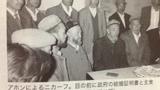 komunist-xitay-musulmanlar-uyghurlar-305.png