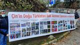 Istanbuldiki xitay konsulxanisi aldigha toplan'ghan Uyghur yashliri tutqundiki a'ile tawabi'atliri heqqide éniq jawab élishni kütmekte
