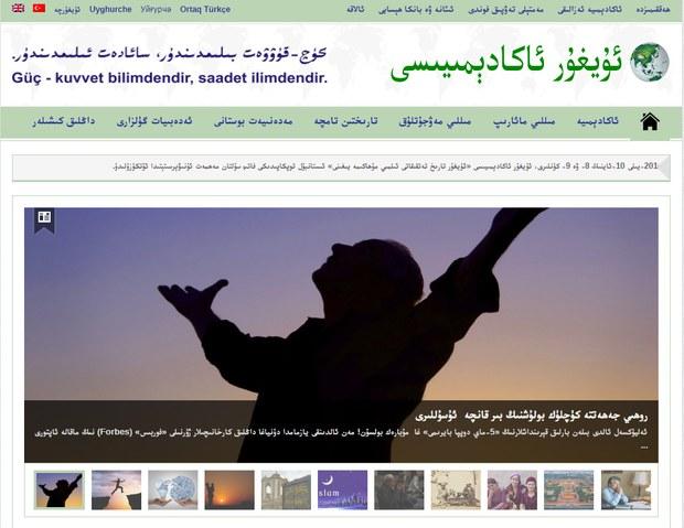 uyghur-akademiye-torbet.jpg