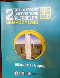 turkiye-uyghur-elipbe-programma.jpg