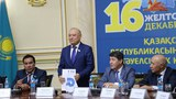 Қазақистан парламенти алий кеңишиниң әзаси шаһимәрдан нурумоф әпәнди җумһурийәтлик уйғур әтно-мәдәнийәт мәркизиниң йиғинида. 2018-Йил 16 декабир алмута.