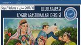 Uyghur-Tetqiqat-Zhurnili.PNG