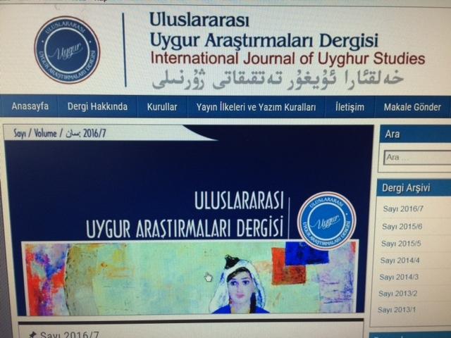"""""""Xelq'ara Uyghur tetqiqati"""" zhurnilining 7 - sani"""