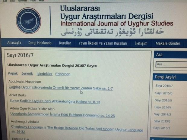 xelqara-uyghur-tetqiqati-zhurnal-jurnal-7-san-2016.jpg