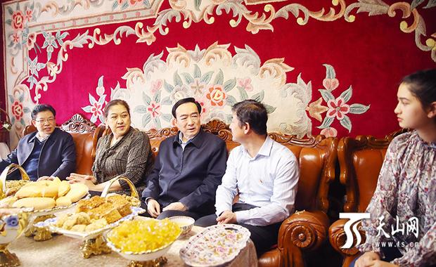 chen-chuengo-chaghan-uyghur-yoqlash.png