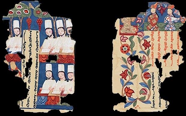 Turpan-qedimqi-Uyghur-tilidiki-Mani-dini.jpg