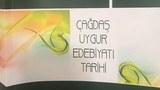 chaghdash-uyghur-edebiyati-tarixi.jpg