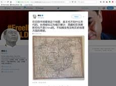 kona-xerite-xitayda-uyghur-tibet-yoq-twitter-teng-biao.jpg