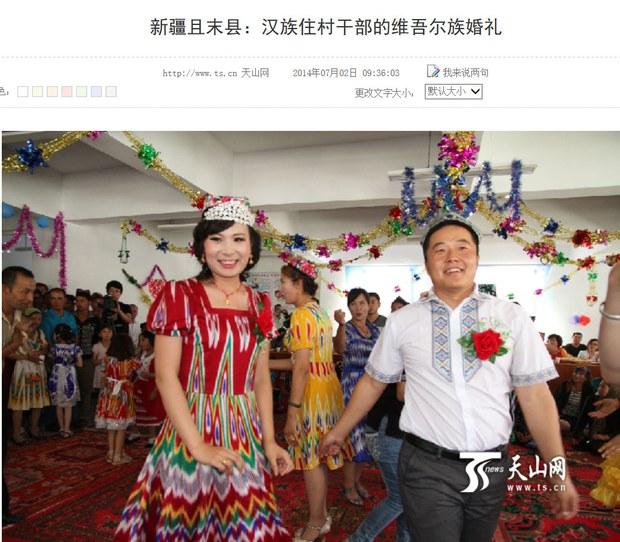 xitay-uyghur-nikah-toy-toylishish.jpg