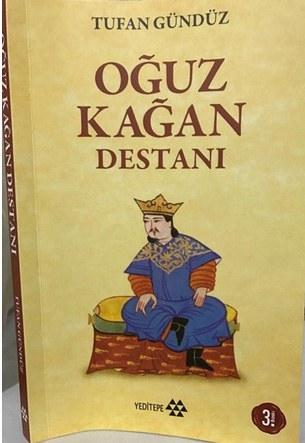 oghuzxan-dastani-kitab-turkiye-2017.jpg