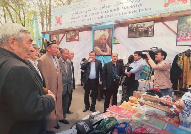 ozbekistan-uyghur-medeniyet-merkizining-paaliyiti.jpg